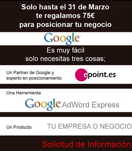promoción google adwords express